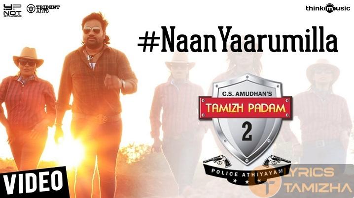 Naan Yaarumilla Song Lyrics Tamizh Padam 2