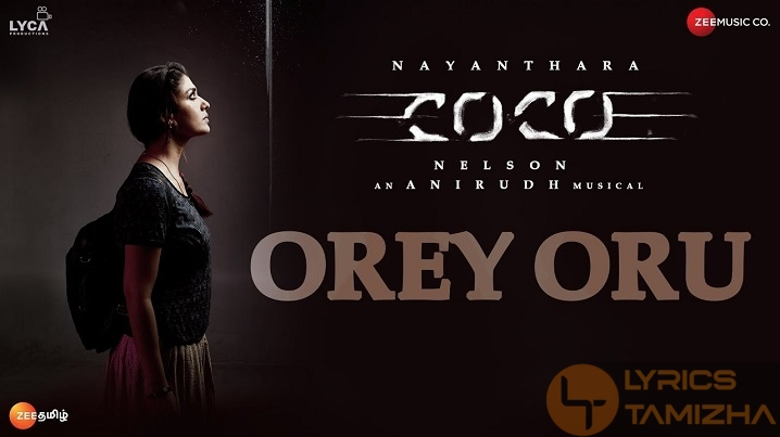 Orey Oru Song Lyric Coco