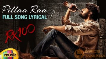 Pillaa Raa Song Lyrics RX 100