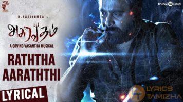 Raththa Aaraththi Song Lyrics