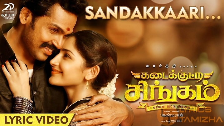 Sandakkaari song lyrics from kadaikutty singam lyrics tamizha sandakkaari song lyrics altavistaventures Images