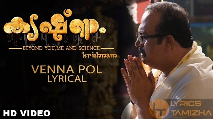 Venna Pol Song Lyrics