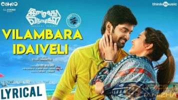 Vilambara Idaiveli Song Lyrics