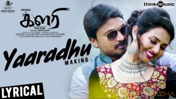 Yaaradhu Song Lyrics