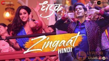 Zingaat Song Lyrics