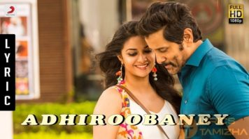 Adhiroobaney Song Lyrics
