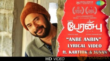 Anbe Anbin Song Lyrics Peranbu