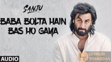 Baba Bolta Hain Bas Ho Gaya Song Lyrics