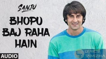 Bhopu Baj Raha Hain Song Lyrics