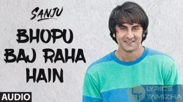 Bhopu Baj Raha Hain Song Lyrics