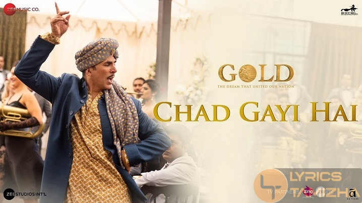 Chad Gayi Hai Song Lyrics