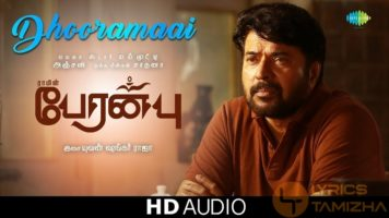 Dhooramai Song Lyrics Peranbu