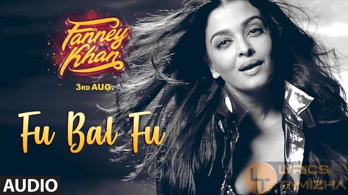 Fu Bai Fu Song Lyrics