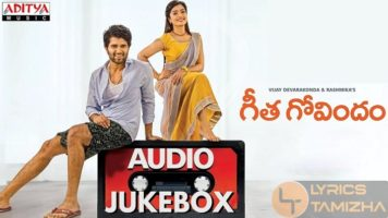 Geetha Govindam Song Lyrics