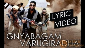Gnyabagam Varugiradha Song Lyrics