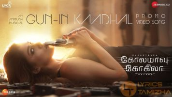 Gun-in Kadhal Song Lyrics CoCo Anirudh
