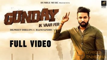 Gunday Ik Vaar Fer Song Lyrics