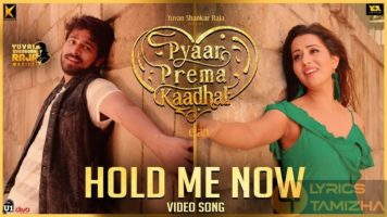 Hold Me Now Song Lyrics Pyaar Prema Kaadhal