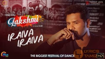 Iraiva Iraiva Song Lyrics