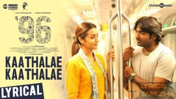 Kaathalae Kaathalae Song Lyrics 96