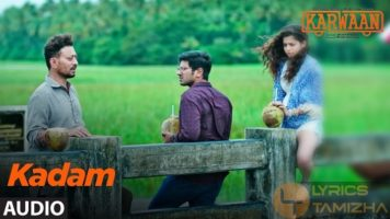 Kadam Song Lyrics