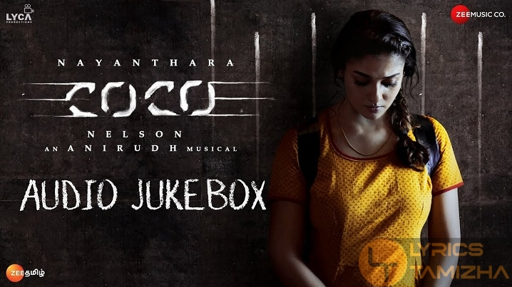 Kolamaavu Kokila (CoCo) Song Lyrics