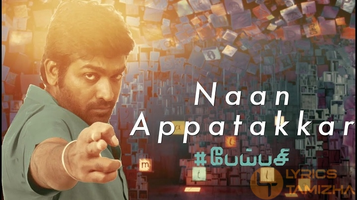 Naan Appatakkar Song Lyrics