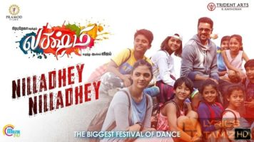 Nilladhey Nilladhey Song Lyrics