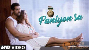Paniyon Sa Song Lyrics
