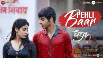 Pehli Baar Song Lyrics