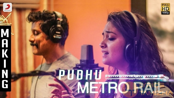 Pudhu Metro Rail Song Lyrics