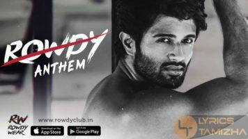 Rowdy Anthem Song Lyrics Vijay Deverakonda