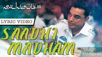 Saadhi Madham Song Lyrics Vishwaroopam 2