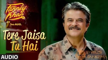 Tere Jaisa Tu Hai Song Lyrics
