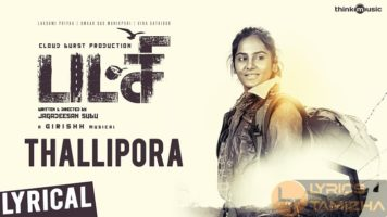 Thallipora Song Lyrics