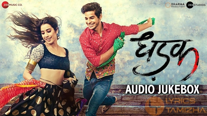 Vaara Re Song Lyrics