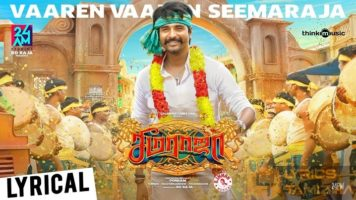 Vaaren Vaaren Seemaraja Song Lyrics Seemaraja