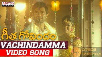 Vachindamma Song Lyrics