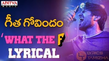 What The F Song Lyrics Vijay Devarakonda