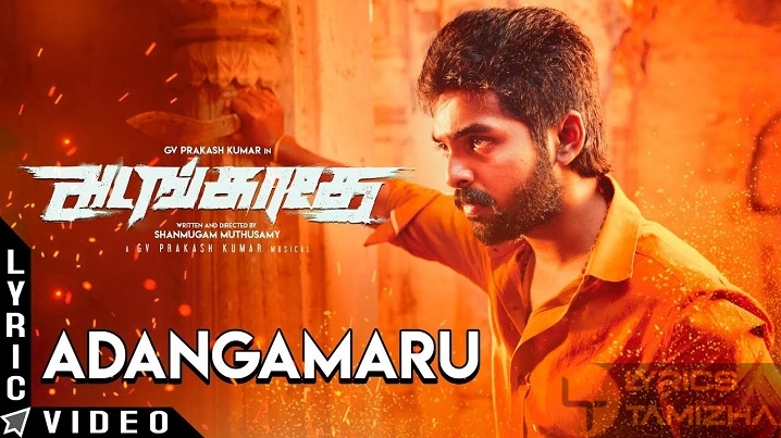 Adangathey Song Lyrics