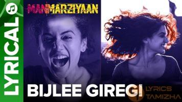 Bijlee Giregi Song Lyrics