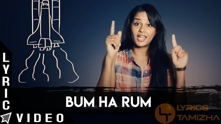 Bum Ha Rum Song Lyrics Odu Raja Odu