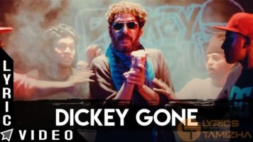Dickey Gone Song Lyrics Odu Raja Odu