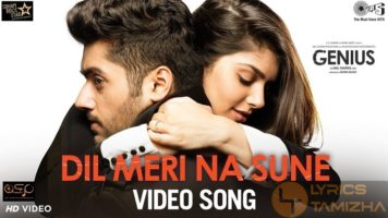 Dil Meri Na Sune Song Lyrics