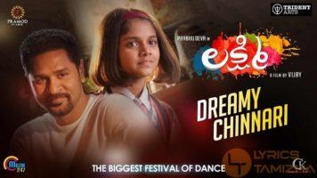 Dreamy Chinnari Song Lyrics Lakshmi Telugu