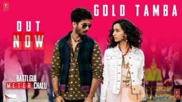 Gold Tamba Song Lyrics