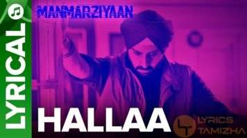 Hallaa Song Lyrics