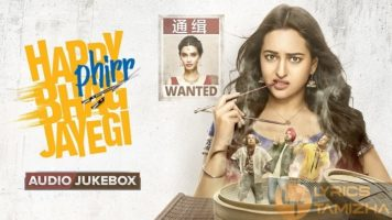 Happy Phirr Bhag Jayegi Song Lyrics