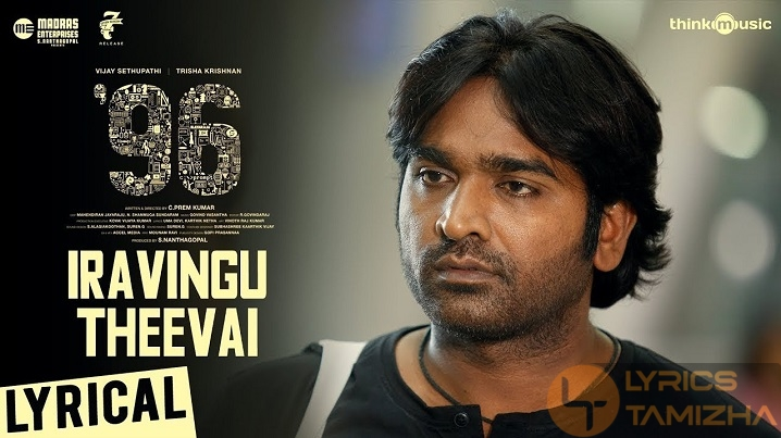 Iravingu Theevai Song Lyrics