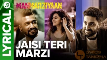 Jaisi Teri Marzi Song Lyrics